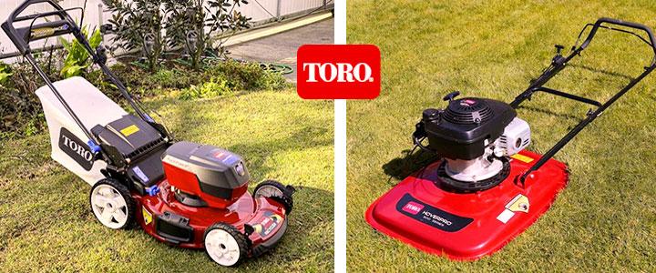 Cortacésped Toro, catálogo de precios